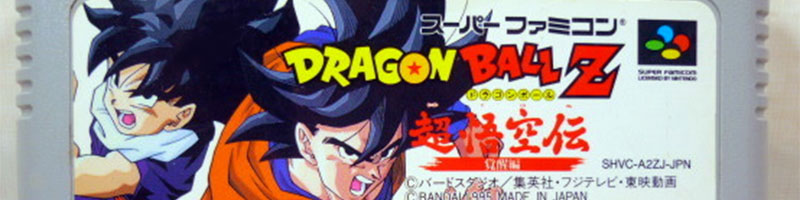 [Retro-Review] Dragon Ball Z – Super Gokuuden Kakusei Hen (SNES)