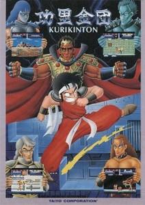 Kuri_kinton_flyer_arcade