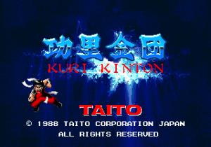 [Retro Review] Kuri Kinton – Taito